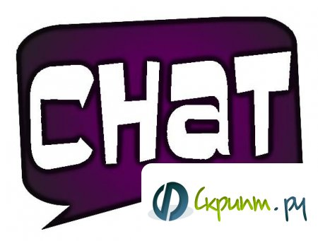 Chatengine 1.9.