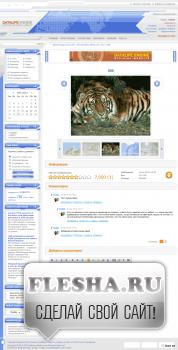 Модуль iPhoto Lite v.1.0 для dle