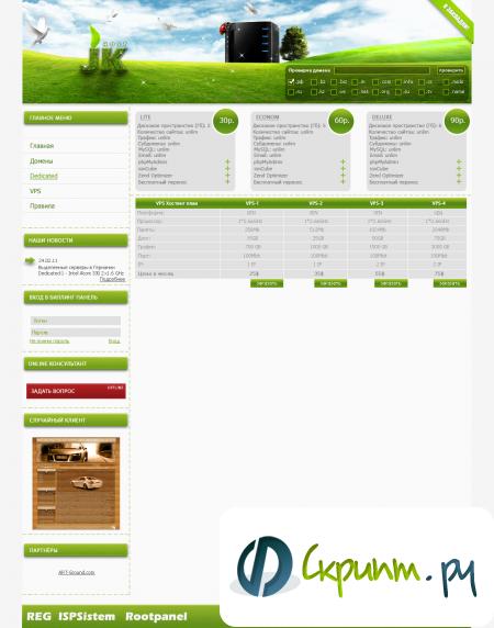 JKhost HTML, PSD