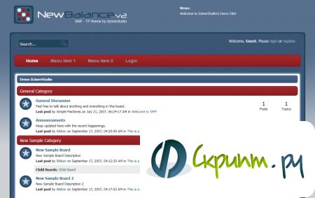 newBalance все 3 версии для SMF