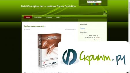 GlassyEvolution под DLE 9.x