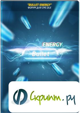 Bullet Energy 1.0
