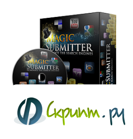 Magic Submitter 1.4