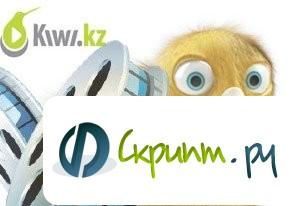 Хак парсинга видео с kiwi.kz