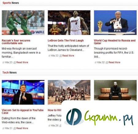 News Show SP1 mod