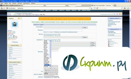 Виртуальная клавиатура v1.0