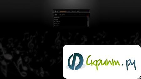 Ajax анимация для фона MP3 плеера