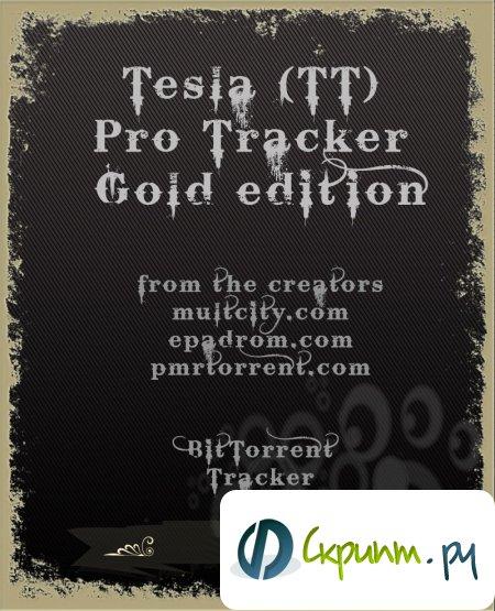 TESLA TT GOLD