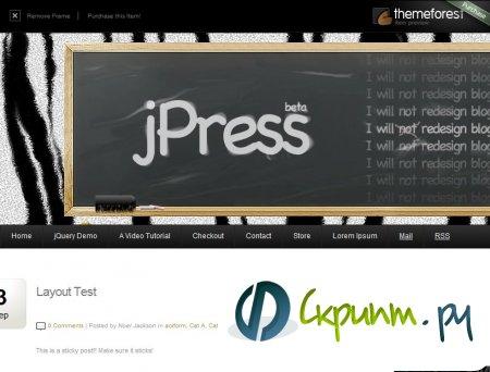 jPress 1.0 под Word Press