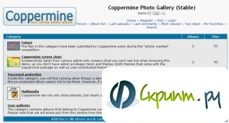 Coppermine Photo Gallery 1.5.14
