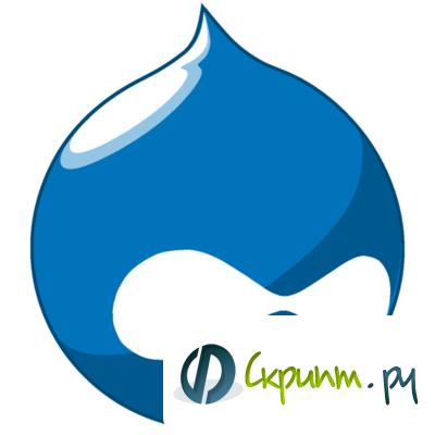 релиз Drupal 7.8