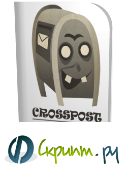 Crosspost Mod v.3.1