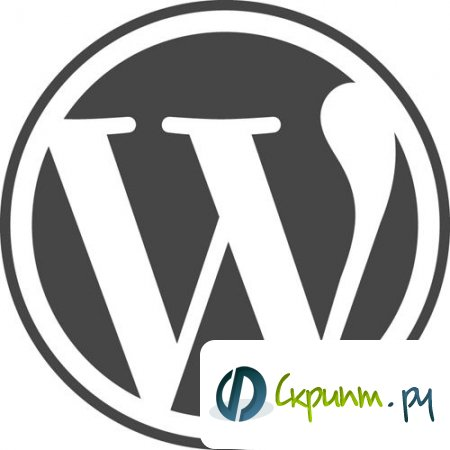 WordPress 3.2.1 Ru