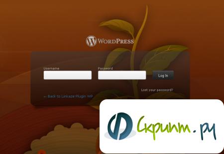 WP Login Pro 1.0