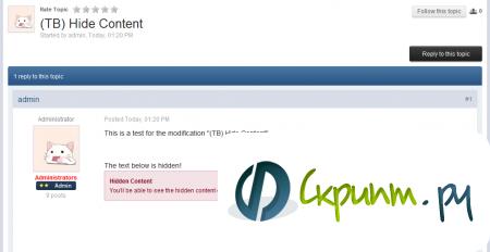 Hide Content 2.1.0