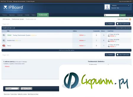 Testimonials 1.0 система отзывов и предложений под IPB