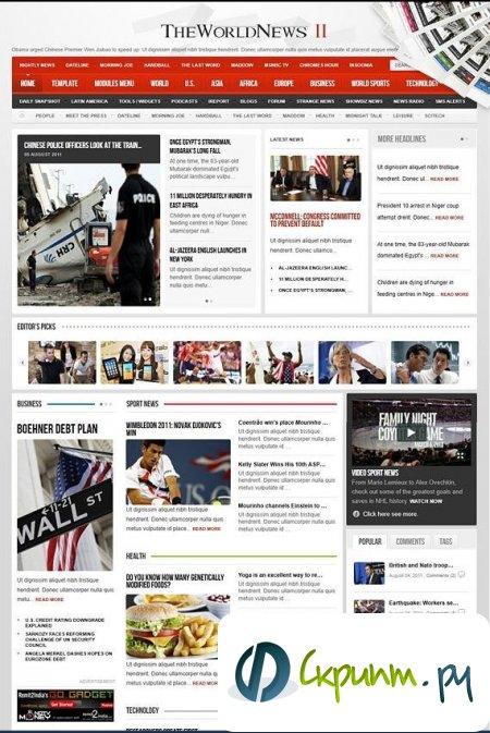 GK The World News II