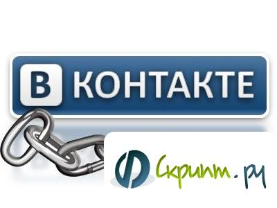 VKontakte CMS Engine 1.0