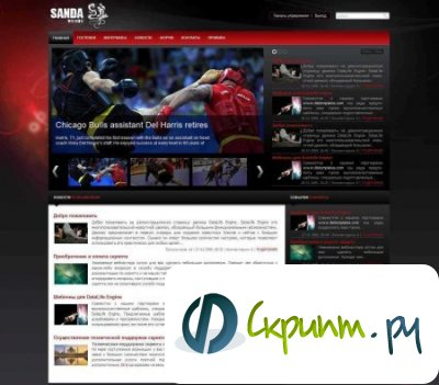 Sanda Sports ��� 9.3