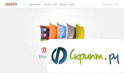 LeanBiz - бизнес-тема WordPress от ElegantThemes