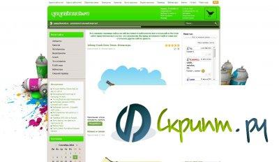 Зелёный шаблон Ququshonok_ru