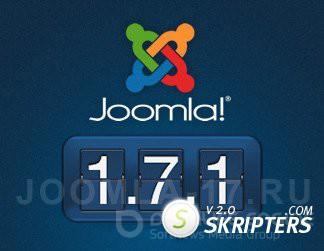 Joomla 1.7.1