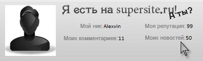 UserBar v1.6