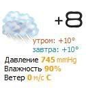 Информер погоды для DLE 9.4