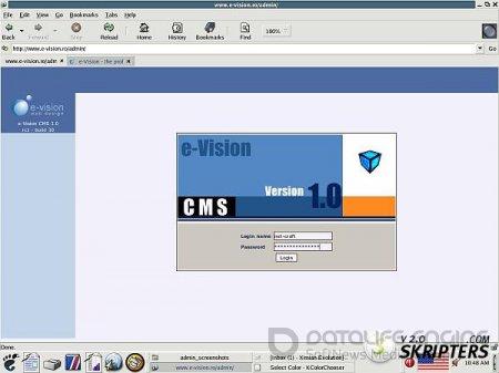 CMS e-Vision