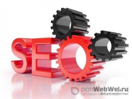 Скрипт сервиса для создания полного SEO анализа сайта