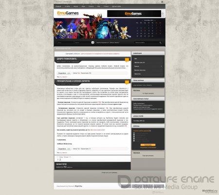 EmuGames для DLE 9.4