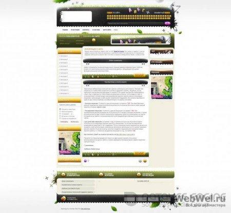 Journals-Online для DLE 9.4