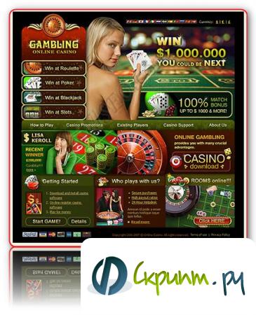 Интернет флэш-казино с админкой - FlashCasino
