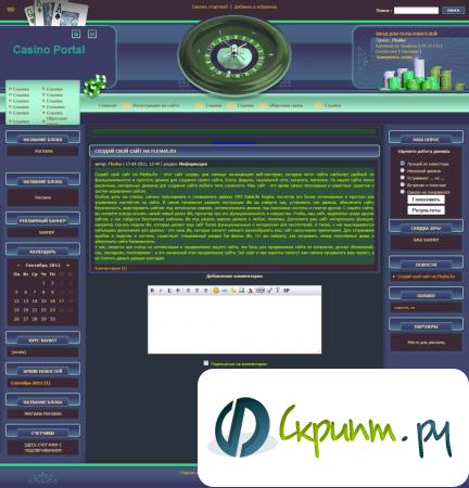 Casino Portal 9.3