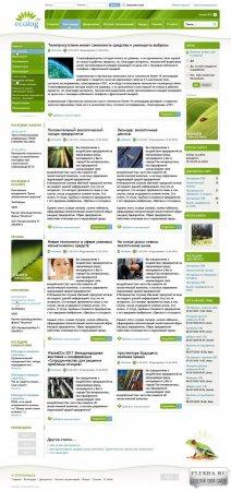 Ecolog 9.4