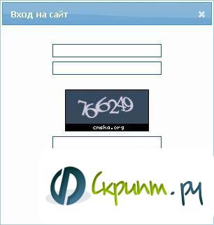 DLE Каптча при авторизации на сайте