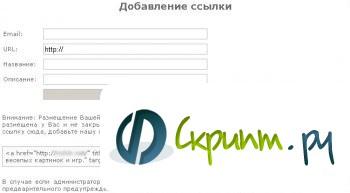 Партнеры сайта v1.0