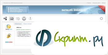 xPay 1.0 ��� DLE: 9.x