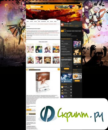Bakemono DLE 9.4