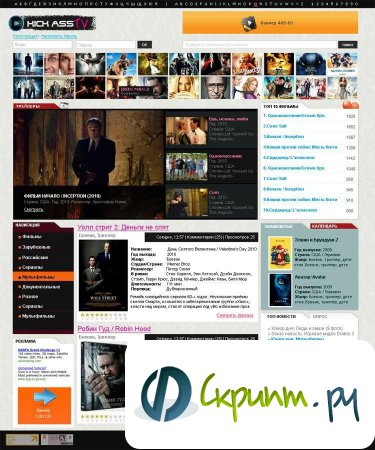 KickassTV для DLE 9.4
