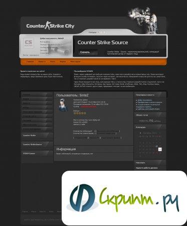 Counter Strike City для 9.4