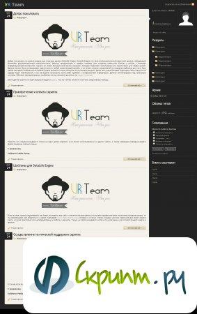 Blogin для dle 9.4