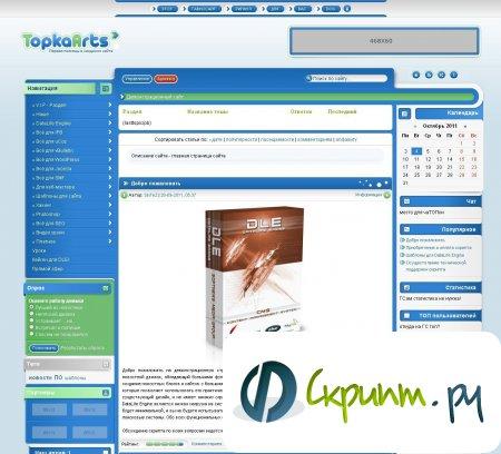 TopkaaArts  для DLE 9.4