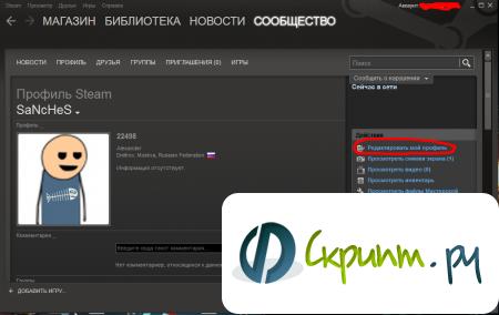 Profile Check v1.0