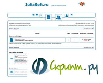 JuliaSoft