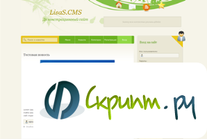 LisaS.CMS 1.0.5