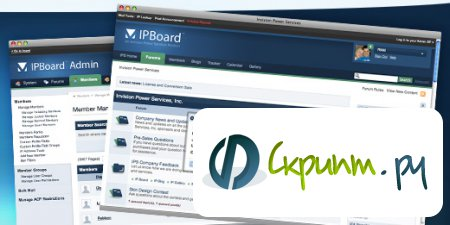 IP.Board 3.2.3 (ENG) Nulled