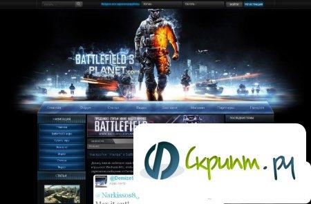 Шаблон для DLE - Battlefield3 (рабочий)