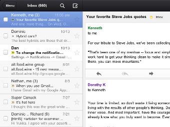 Google выпустил новое почтовое приложение для iOS