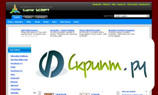 Игровой скрипт V4.4 PHP - Nulled